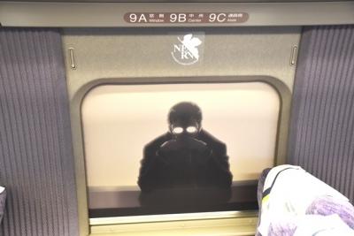 エヴァ新幹線窓ブラインド碇ゲンドウ司令