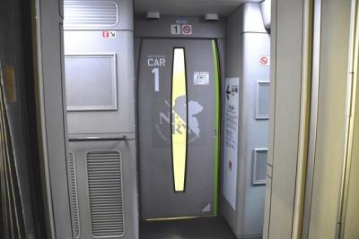 エヴァ新幹線1号車デザインロゴ