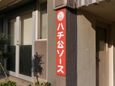 150111udagawaryokudo15