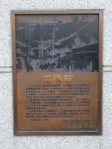 160105motomachishoutengai05