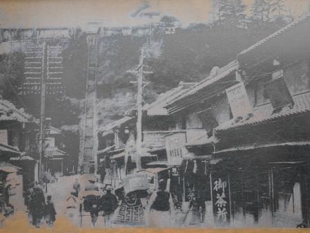 160105motomachishoutengai06