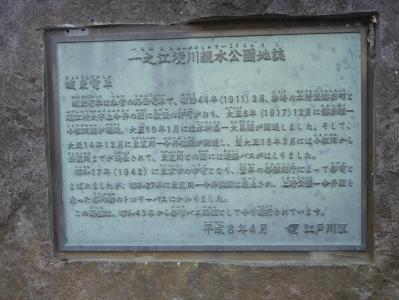 160116ichinoesakaigawa01
