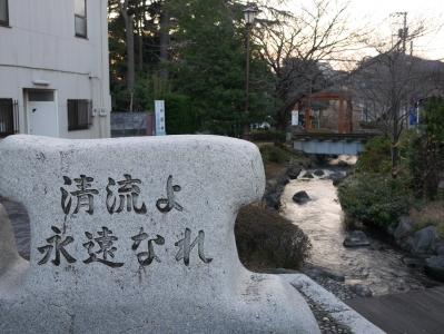 160116ichinoesakaigawa05