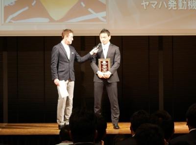 2015-2016トップリーグ表彰式11