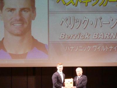 2015-2016トップリーグ表彰式12