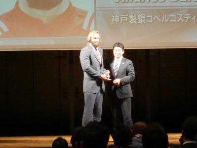 2015-2016トップリーグ表彰式15