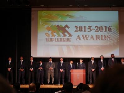 2015-2016トップリーグ表彰式19