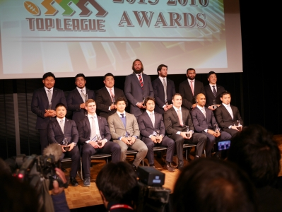 2015-2016トップリーグ表彰式20