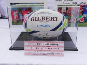 20160130ラグビー日本選手権01