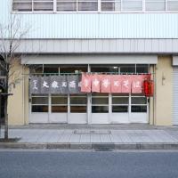 taishusakabakanesu1