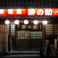yonosuke1