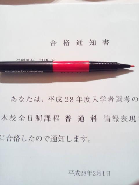 moblog_5f5afeb6.jpg