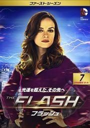 flash7.jpg