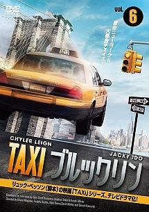 taxi6.jpg
