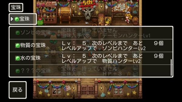 Screenshot_2015-12-11-22-28-36.png