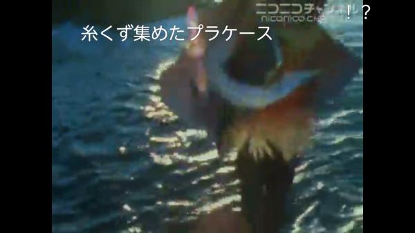 Screenshot_2015-12-20-14-36-13.png