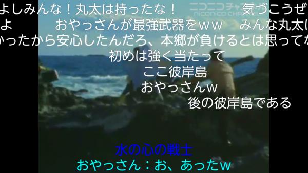 Screenshot_2015-12-20-14-38-17.png
