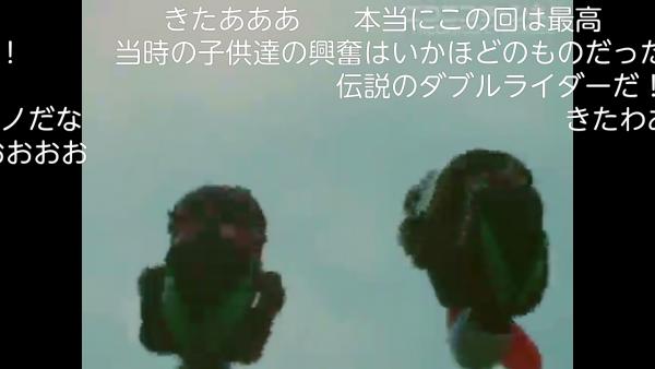 Screenshot_2015-12-20-15-08-13.png