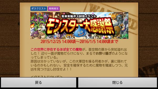 Screenshot_2015-12-25-14-27-03.png