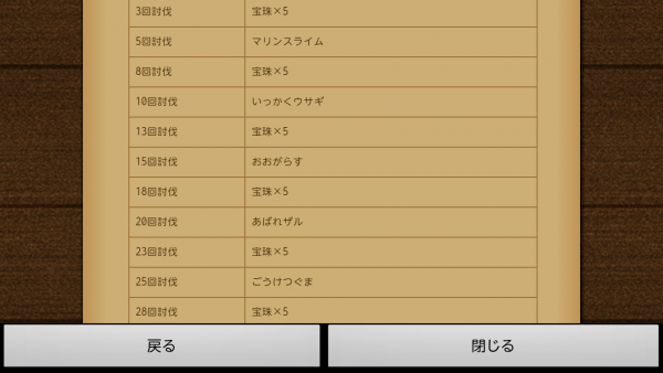Screenshot_2015-12-25-14-28-32.png