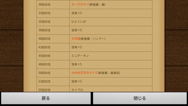 Screenshot_2015-12-25-14-28-51.png