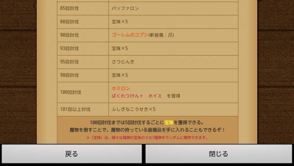 Screenshot_2015-12-25-14-29-25.png