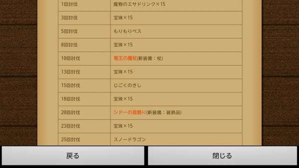 Screenshot_2015-12-25-14-29-35.png