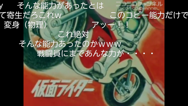 Screenshot_2015-12-27-14-52-13.png
