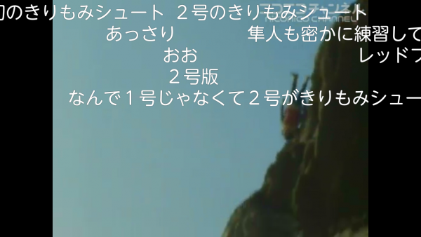 Screenshot_2015-12-27-14-57-53.png