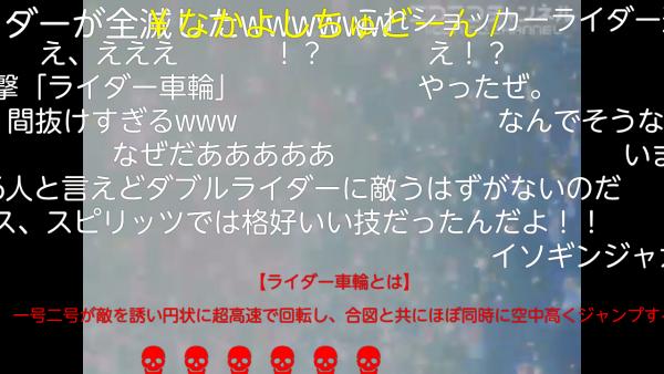 Screenshot_2015-12-27-15-07-07.png
