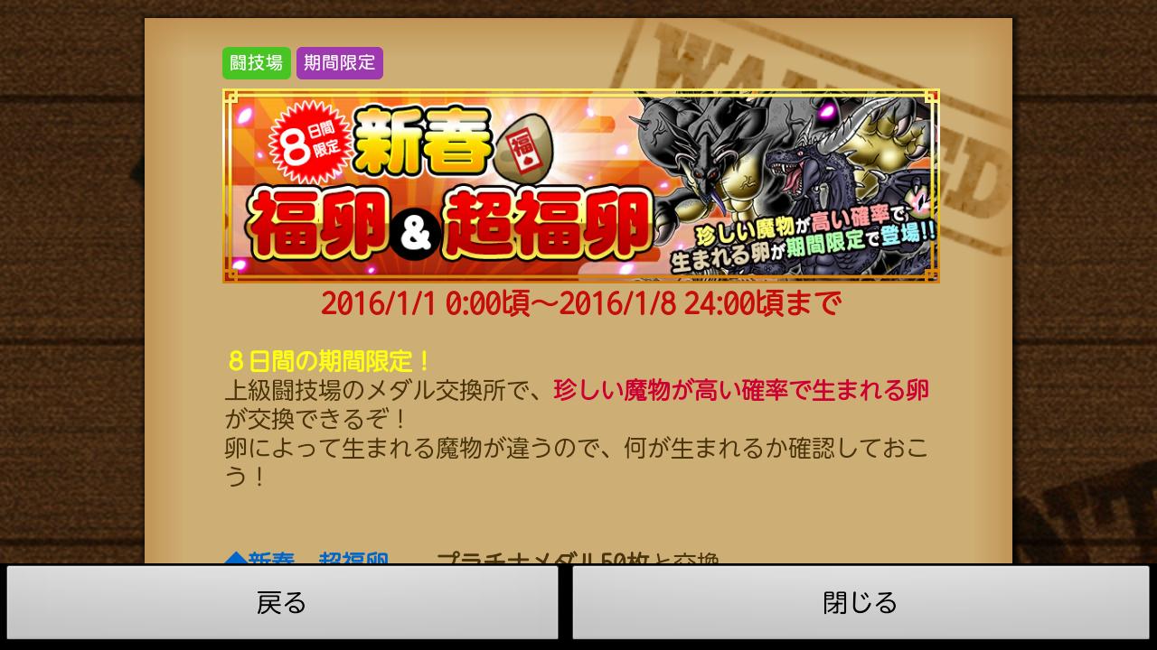 Screenshot_2016-01-01-00-02-21.png