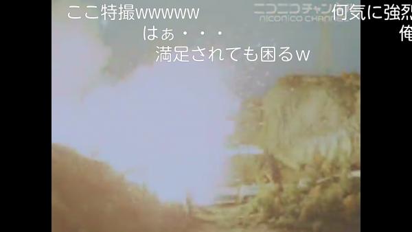 Screenshot_2016-01-03-14-42-24.png