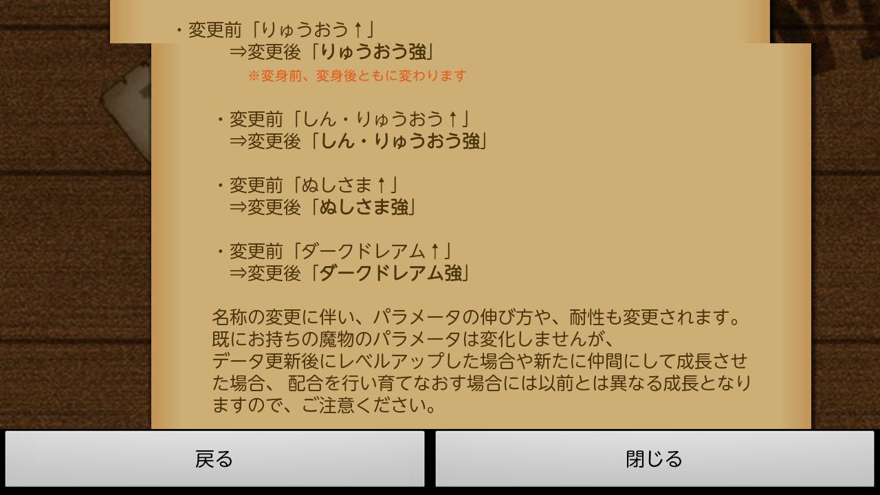 Screenshot_2016-01-13-18-39-01.png