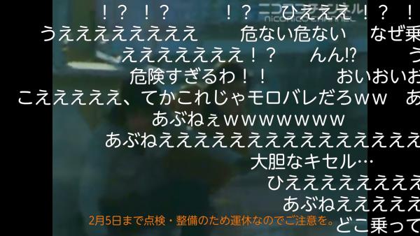 Screenshot_2016-01-17-14-41-50.png