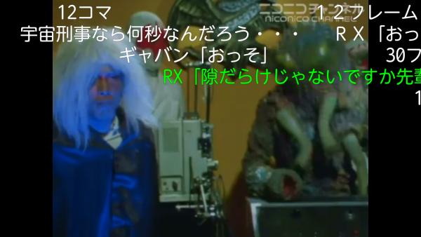 Screenshot_2016-01-17-14-51-40.png