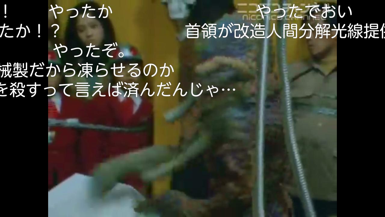 Screenshot_2016-01-17-15-09-10.png