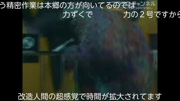Screenshot_2016-01-24-14-32-33.png