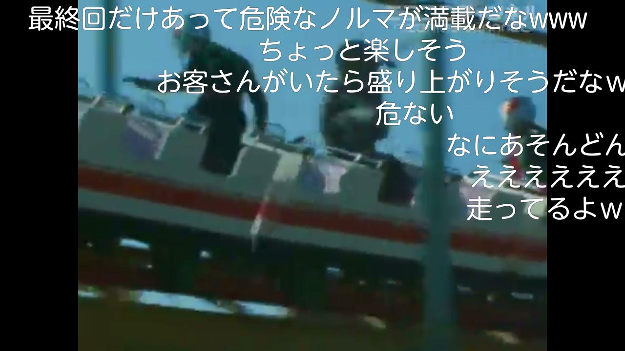 Screenshot_2016-01-24-14-41-29.png