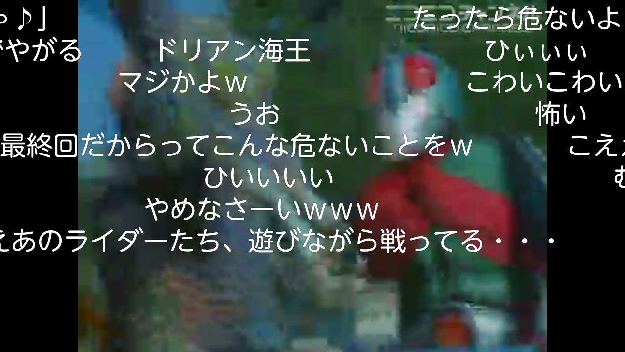 Screenshot_2016-01-24-14-41-39.png