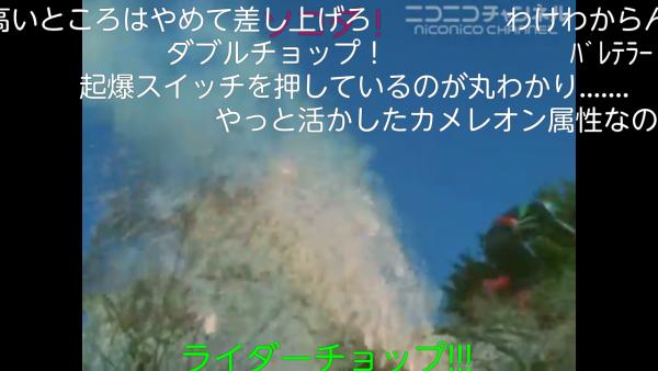 Screenshot_2016-01-24-14-43-03.png