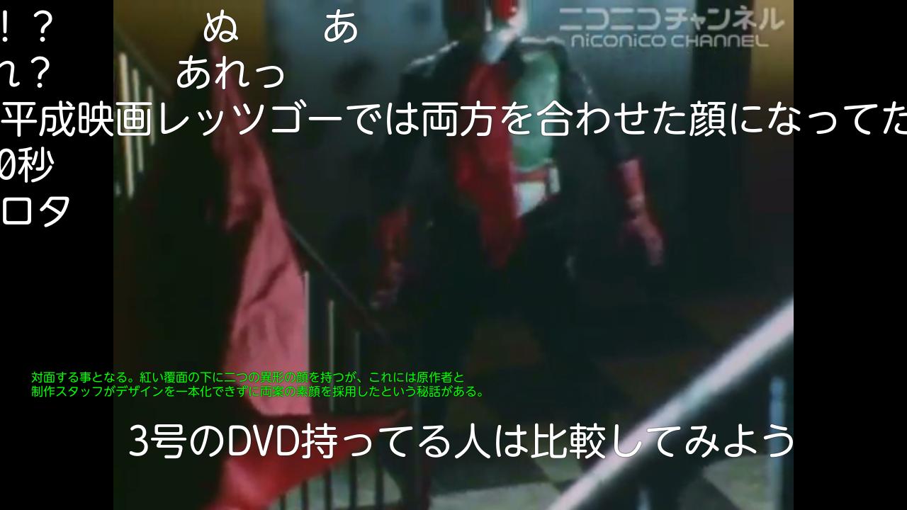 Screenshot_2016-01-24-14-59-11.png