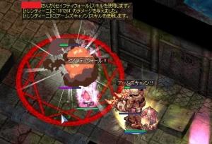 生体4F107踊