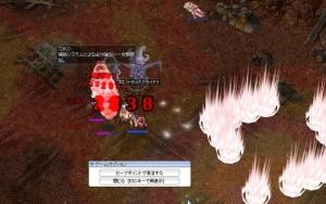 mini_TWO105.jpg