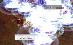 mini_TWO110.jpg