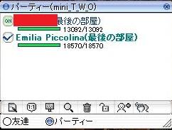 mini_TWO114.jpg