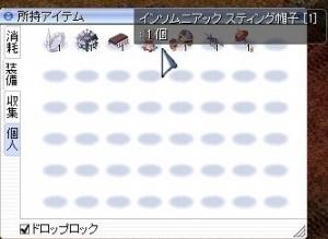mini_TWO116.jpg