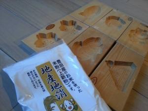 160209木型