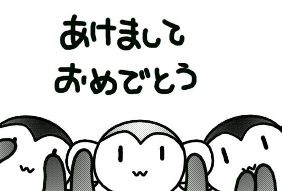 monky02 - コピー