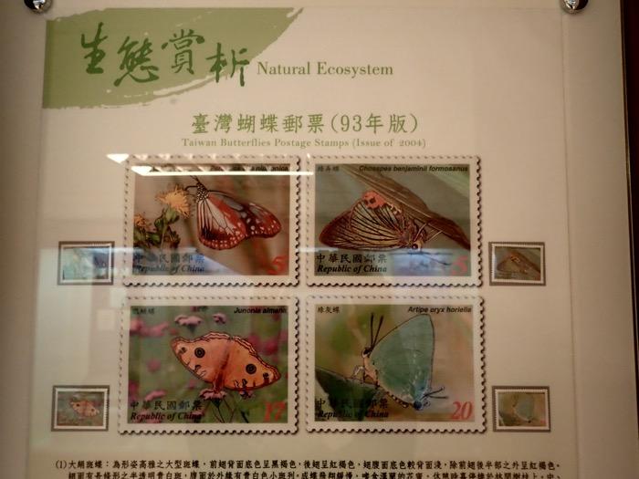 蝶の切手(2)