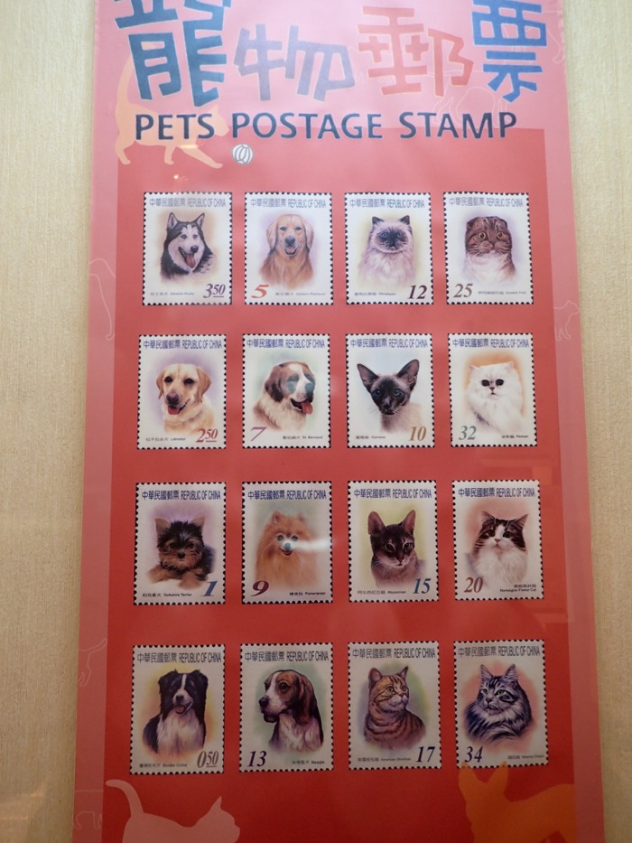 犬 猫の切手